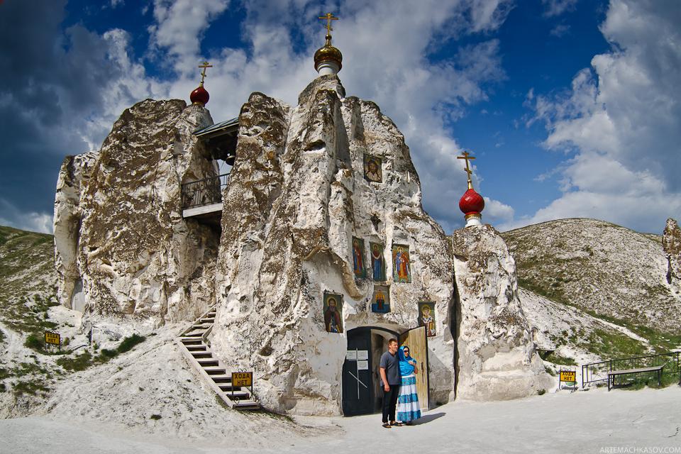Костомарово женский монастырь